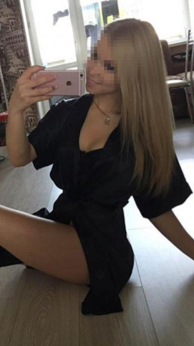 Индивидуалка Женя, 31 год, метро Строгино