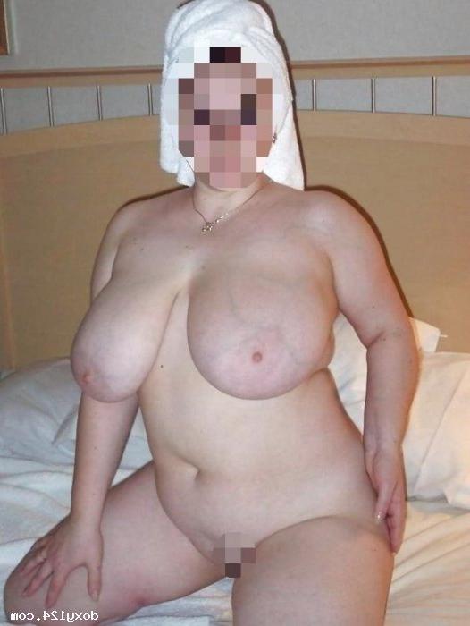 Проститутка Катя Инди., 40 лет, метро Динамо