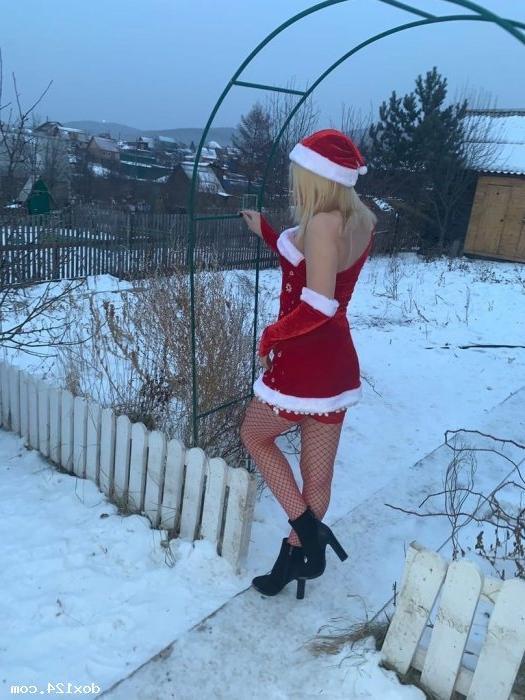 Проститутка Марина, 42 года, метро Сходненская