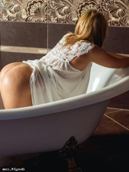 Проститутка ОЛЬГА, 43 года, метро улица Дмитриевского